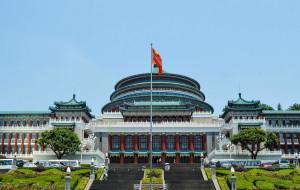 重庆娱乐-重庆市人民大礼堂
