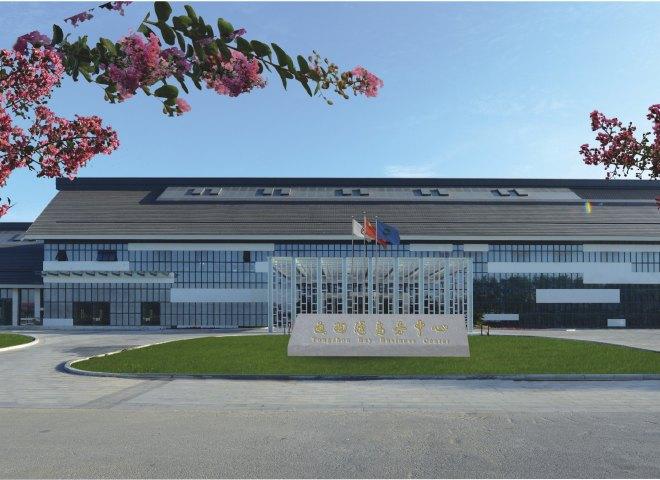 南通书香世家通州湾商务中心