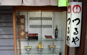 镰仓美食-鹤屋