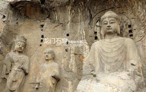 【少林寺图片】少林·龙门·开封·牡丹花·踏一场盛世