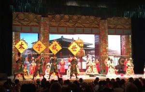西安娱乐-唐乐宫剧院