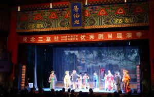 西安娱乐-西安秦腔剧院易俗社剧场