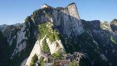 旅游景点-华山