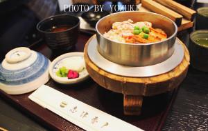 奈良美食-志津香釜饭