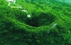 海口火山群世界地质公园门票(海口必去景点,无需预约,电子取票,不取可退)