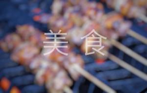 朝鮮美食-福蘭串店