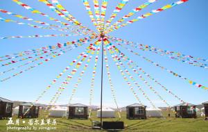 【茂县图片】我和草原有个约定——五月若尔盖