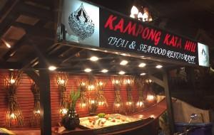 普吉岛美食-Kampong Kata Hill