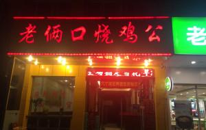 【寿县图片】安徽寿县一日游