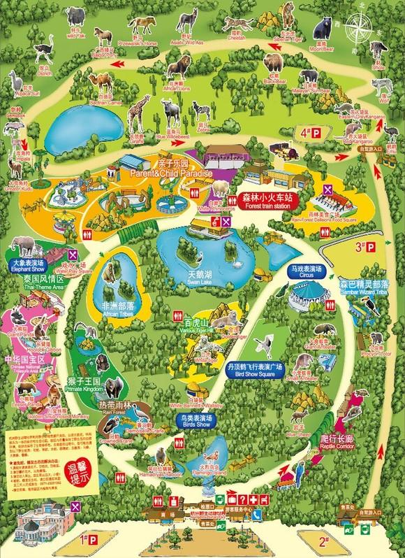 杭州野生动物园门票 富阳野生动物世界成人电子票