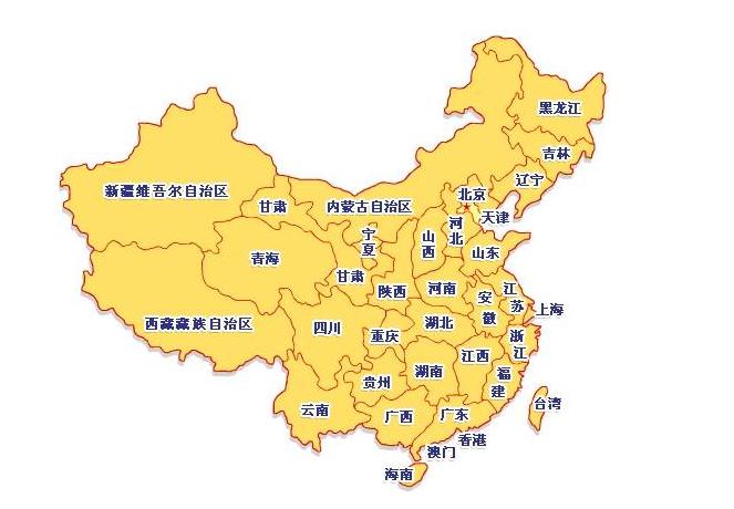 【中國有幾個省】全國共有幾個省級行政區,中國有幾個直轄市