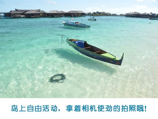 到达马布岛后,眼前蓝天碧海白沙滩,入住独栋海景彩虹木屋