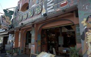 垦丁娱乐-玛格利特餐厅酒吧(已关闭)