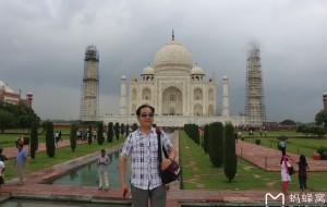 【印度图片】南亚印度佛教之行...世界遗产之泰姬陵风景实拍