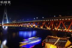 闪游重庆之旅     体验山城之美