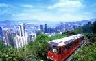 香港 太平山顶缆车 + 摩天台二合一套票(手机出示+快速出票)