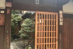 2016-10-11京都祗园花见小路建仁寺清水寺八坂神社青莲寺