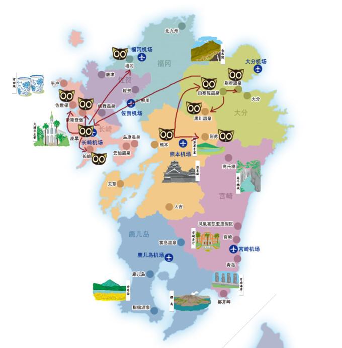 福冈市gdp_2019福冈市旅游攻略,福冈市自由行攻略,马蜂窝福冈市出游攻略游记 马蜂窝