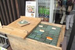 三个人的奈良和京都(2015)
