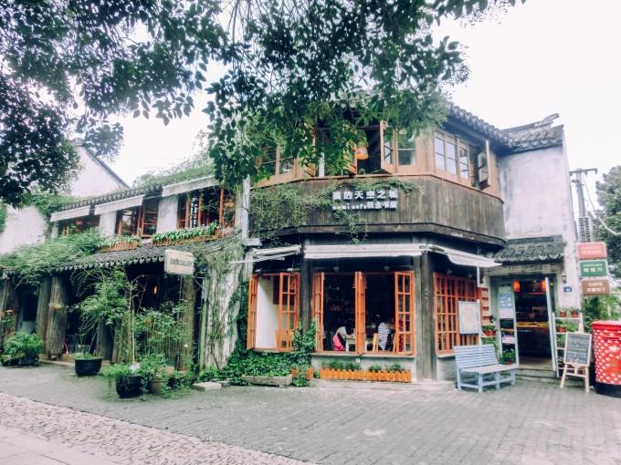 猫的天空之城概念书店(苏州平江路店)图片