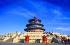 北京5天4晚经典游(13大景点+24小时接送站+皇家餐+赠黄包车游胡同)