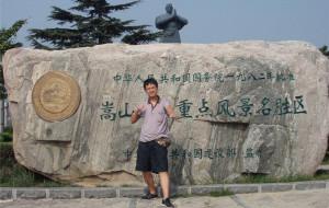 【登封图片】2012.8.10嵩山少林景区(三皇寨-少林寺)