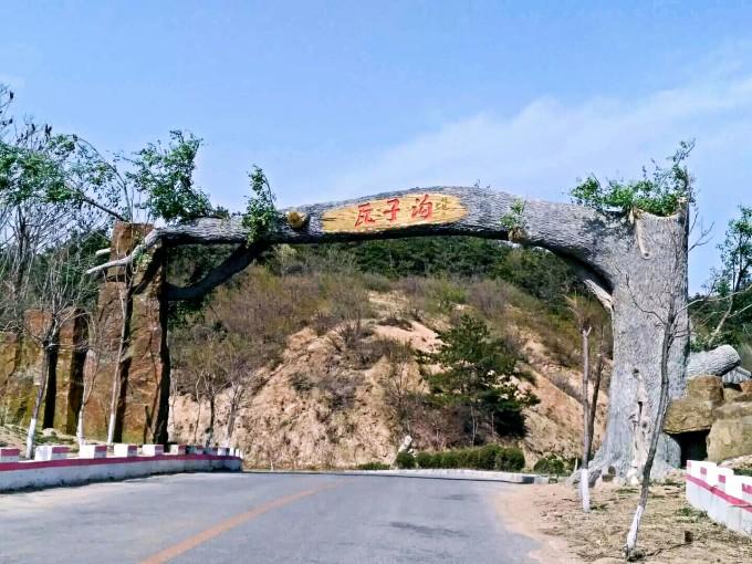 4月24日辽阳龙峰山风景区,瓦子沟 旅途中 龙峰寺,一座皇家寺庙.