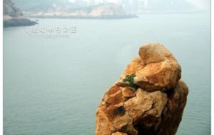 【连江图片】连江县平流尾地质公园