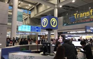 【仁川图片】仁川机场全攻略-下部