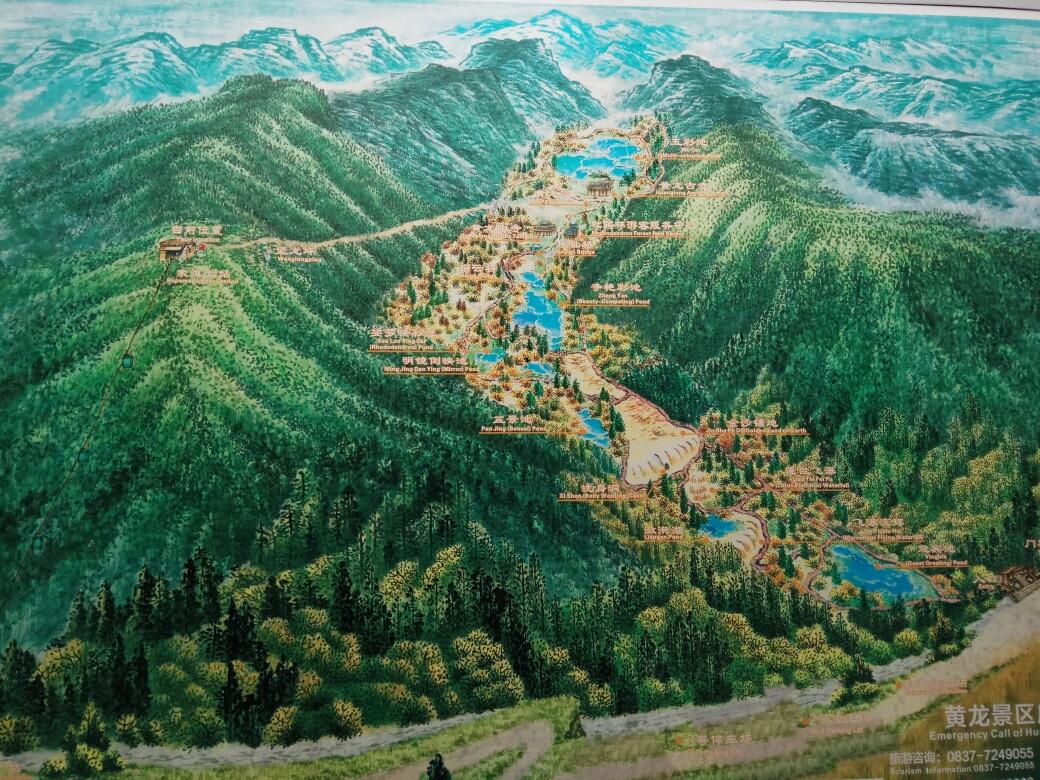 Jiuzhaigou Huanglong Tour Archives China Chengdu Tours