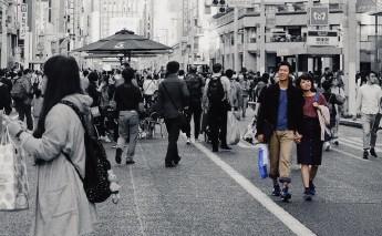 东京 宝藏纪念