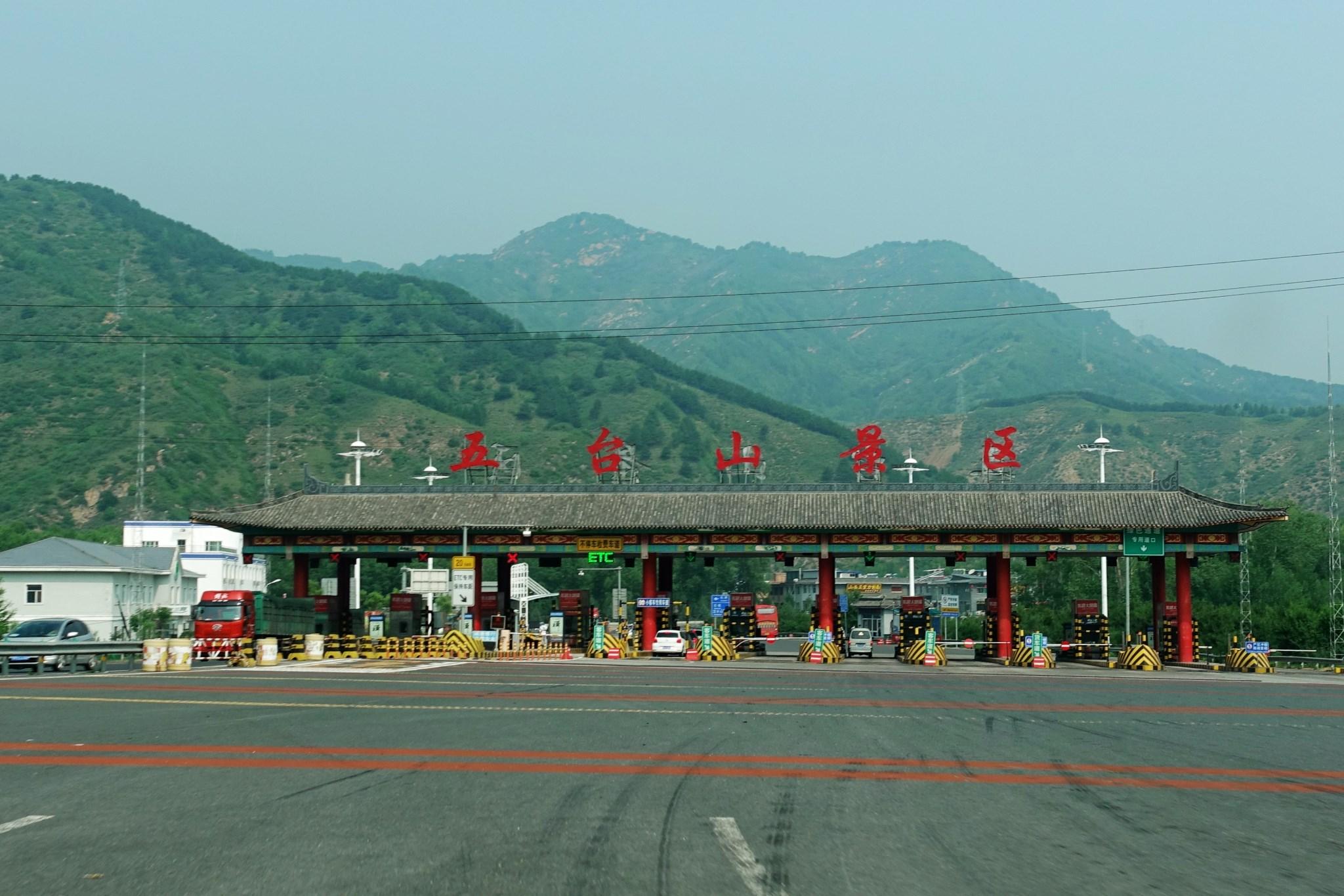 ShanXi Wutai Mountain