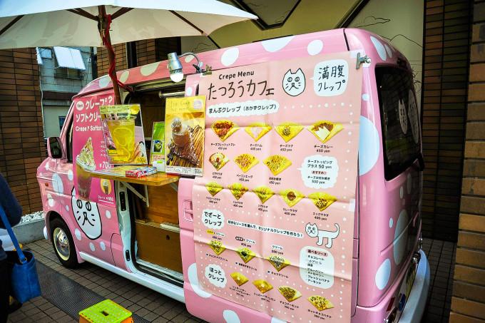 東京·美食物語 126