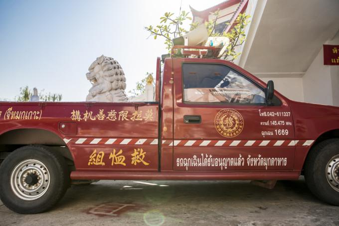 非著名景點打卡偏執狂的自我救贖 — 泰國伊森地區行記 186