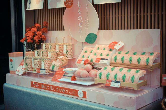 東京·美食物語 50