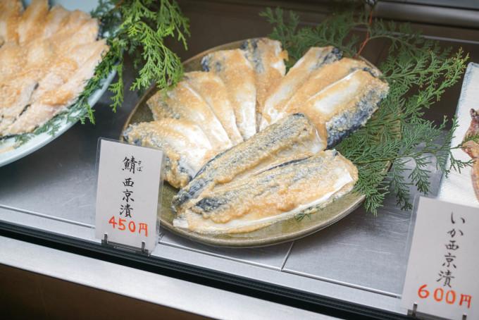 東京·美食物語 4