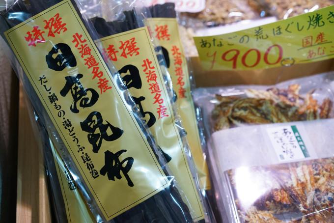 東京·美食物語 73