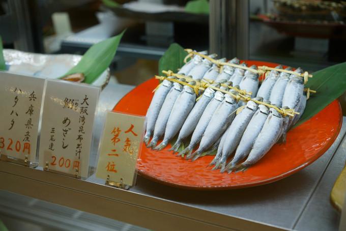 東京·美食物語 75