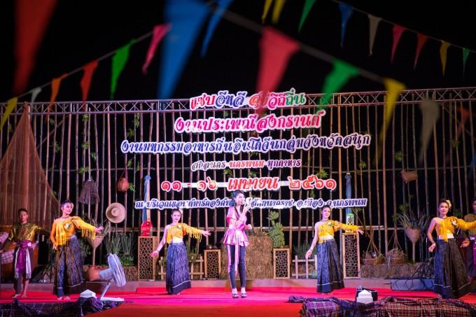 非著名景點打卡偏執狂的自我救贖 — 泰國伊森地區行記 246