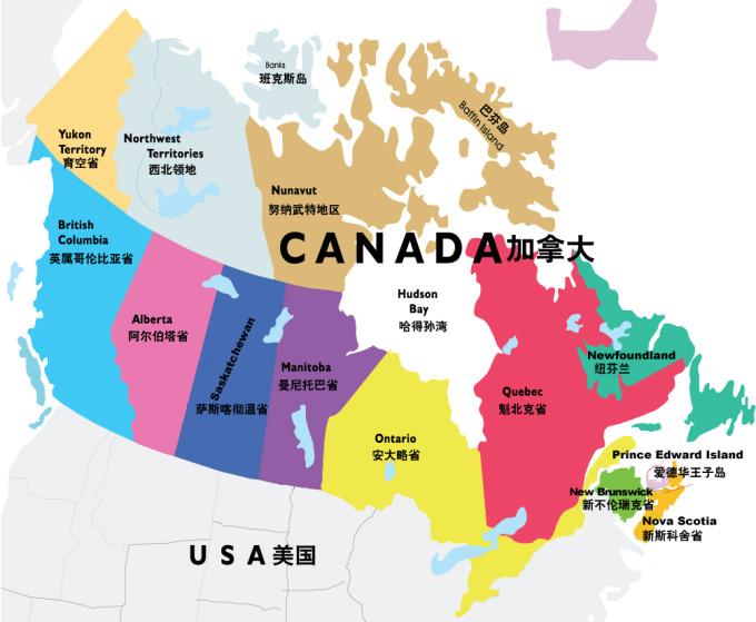 加拿大自助遊攻略