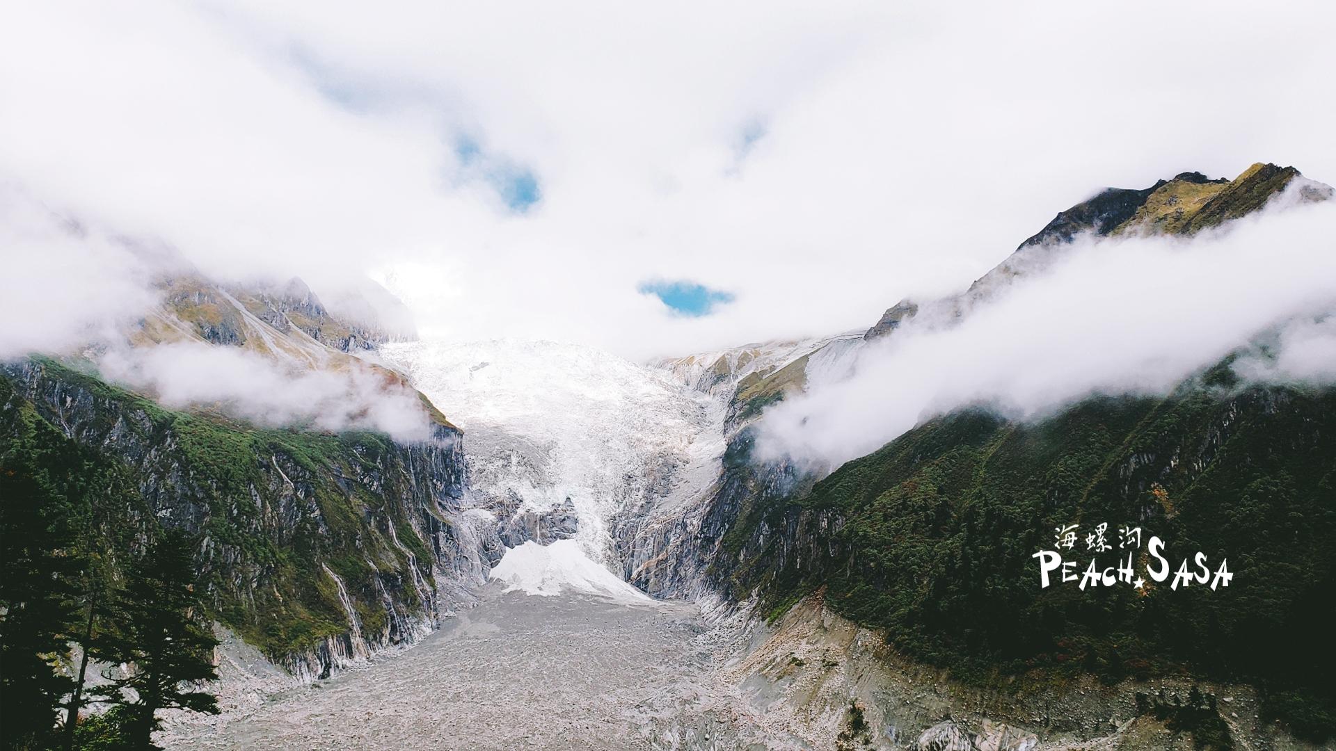 SiChuan HaiLuoGou Glacier Park