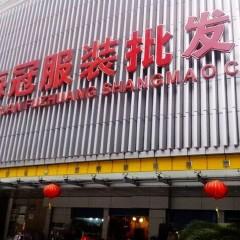 浙江鼎力(603338)_广州服装批发市场购物指南