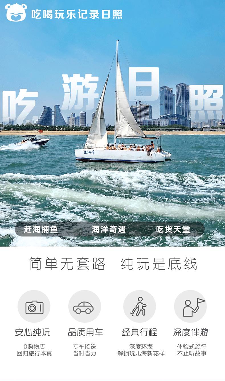 天津豪车图片2020款