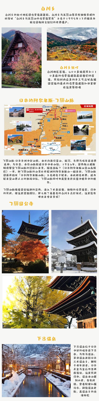 美 大 京都