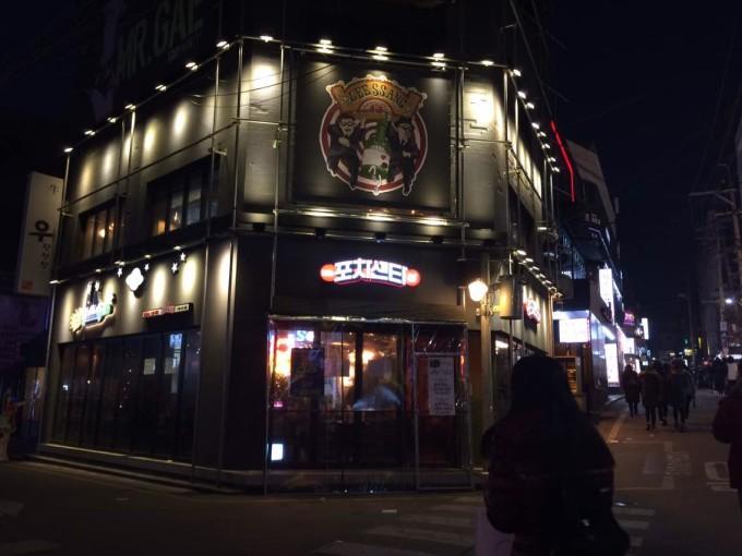 首爾自助遊攻略